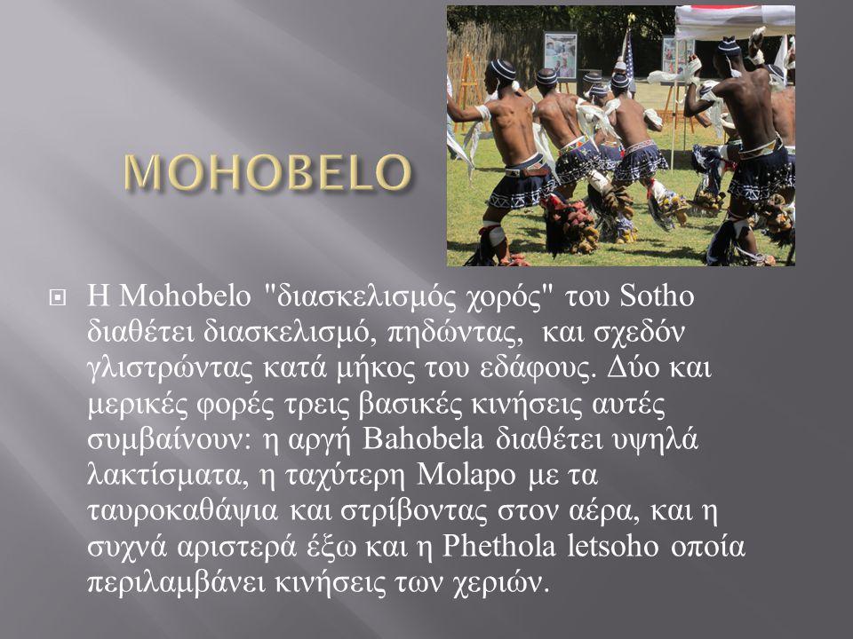 MOHOBELO