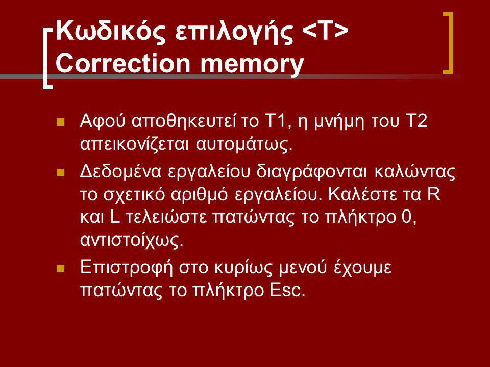 Κωδικός επιλογής <T> Correction memory
