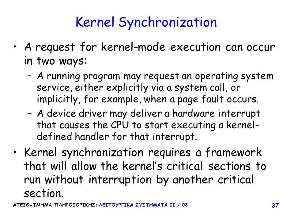 Kernel Synchronization