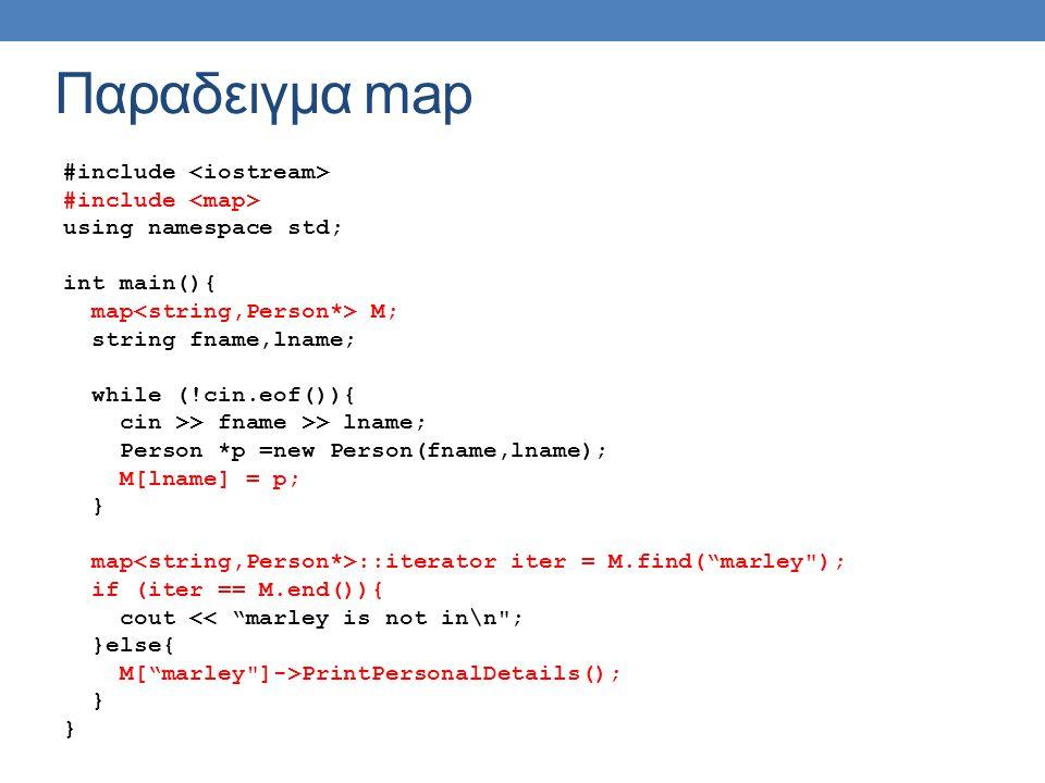 Παραδειγμα map #include <iostream> #include <map>