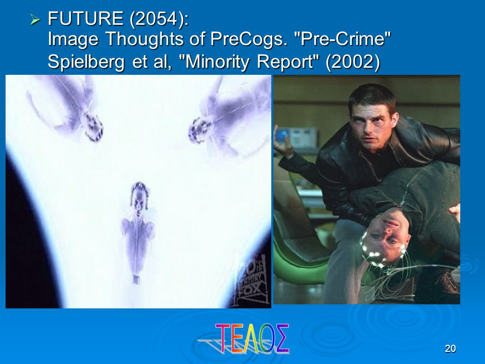 FUTURE (2054): Image Thoughts of PreCogs