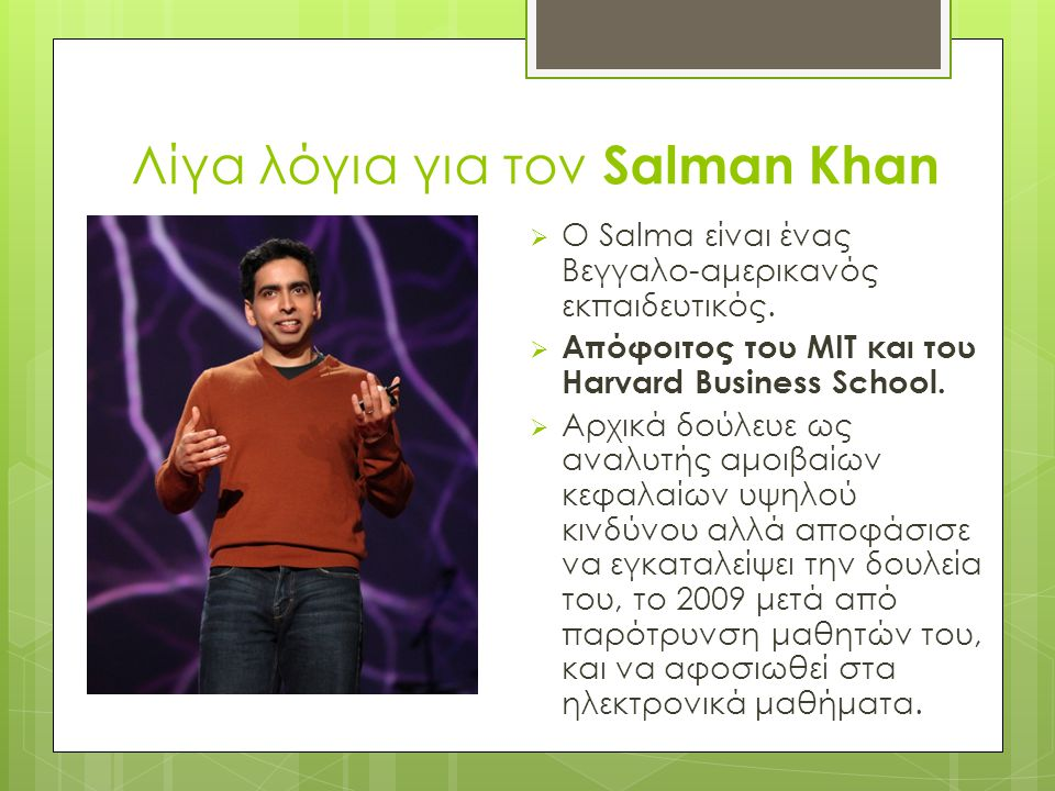 Λίγα λόγια για τον Salman Khan