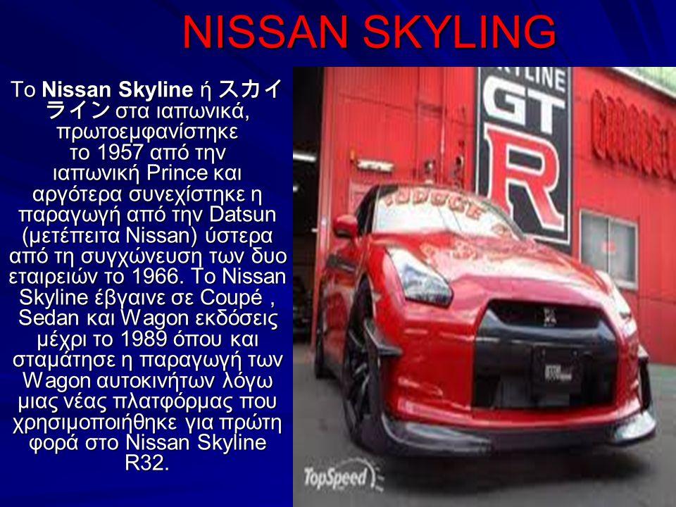 NISSAN SKYLING