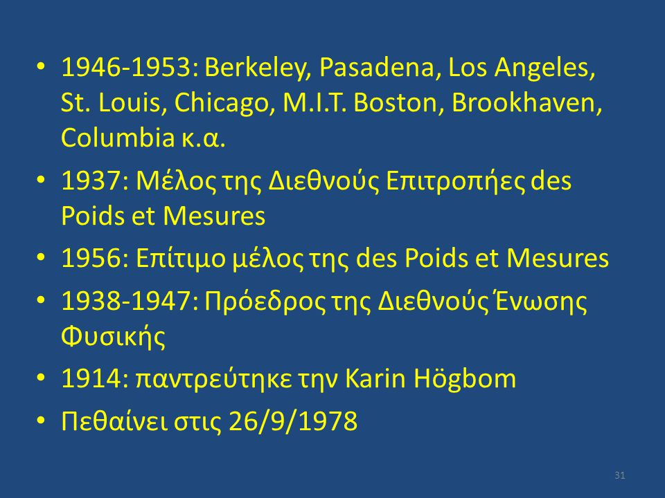 1946-1953: Berkeley, Pasadena, Los Angeles, St. Louis, Chicago, M.I.T. Boston, Brookhaven, Columbia κ.α.
