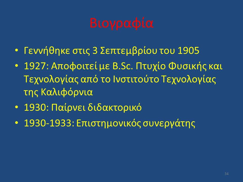Βιογραφία Γεννήθηκε στις 3 Σεπτεμβρίου του 1905