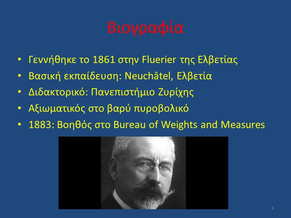Βιογραφία Γεννήθηκε το 1861 στην Fluerier της Ελβετίας