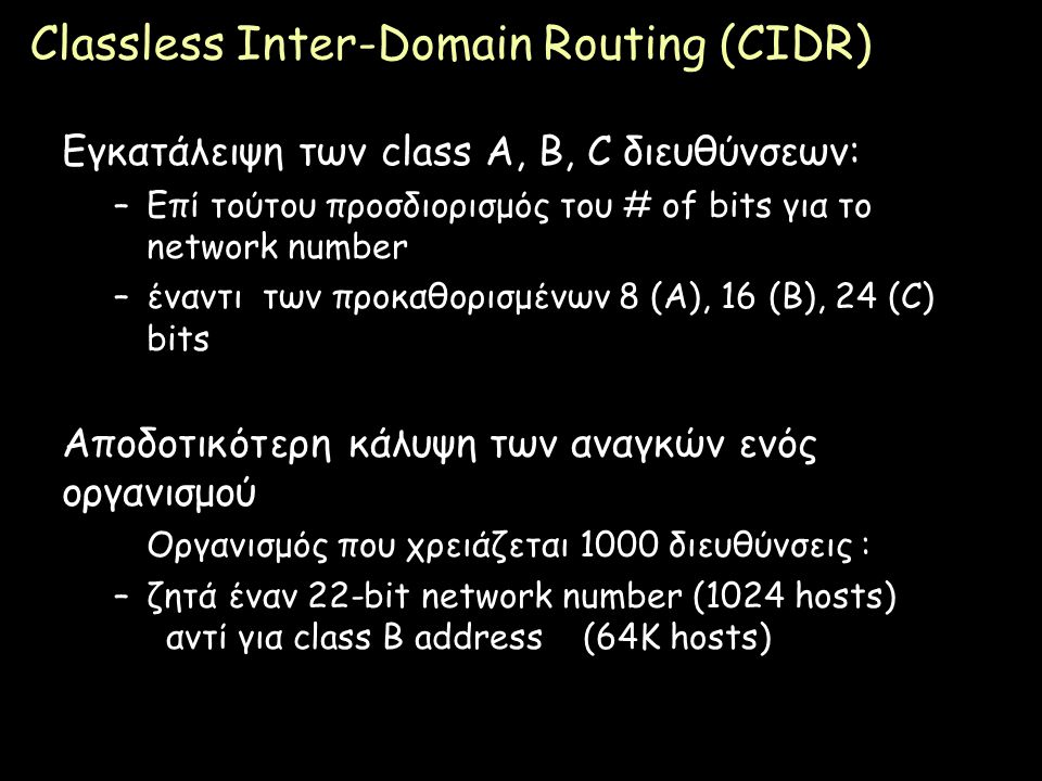 Classless Inter-Domain Routing (CIDR)