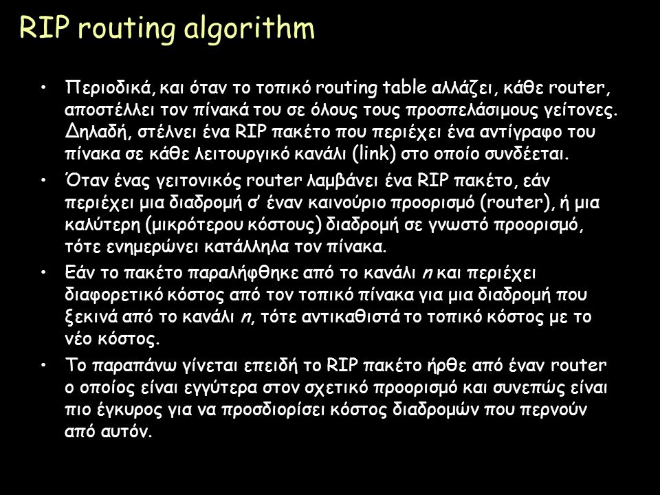 RIP routing algorithm