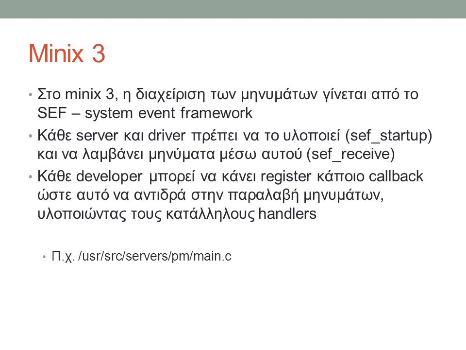 Minix 3 Στο minix 3, η διαχείριση των μηνυμάτων γίνεται από το SEF – system event framework.