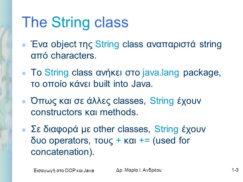The String class Ένα object της String class αναπαριστά string από characters.