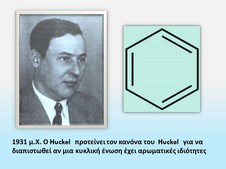 1931 μ.Χ.