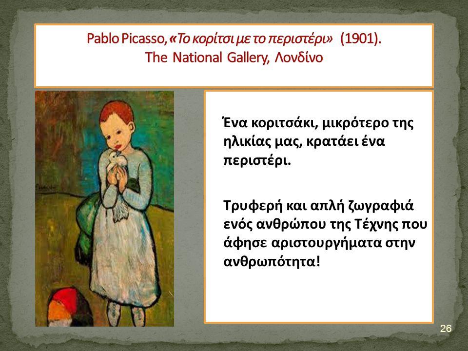 Pablo Picasso, «Το κορίτσι με το περιστέρι» (1901)