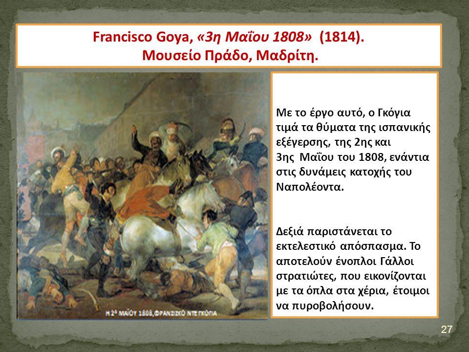 Francisco Goya, «3η Μαΐου 1808» (1814).