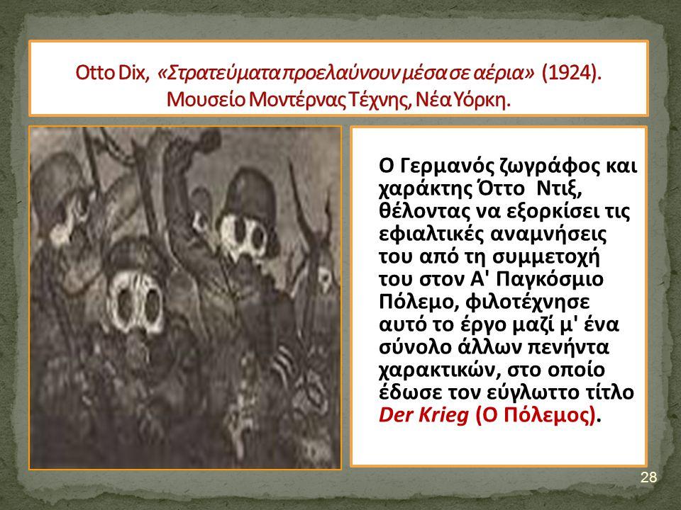 Otto Dix, «Στρατεύματα προελαύνουν μέσα σε αέρια» (1924)