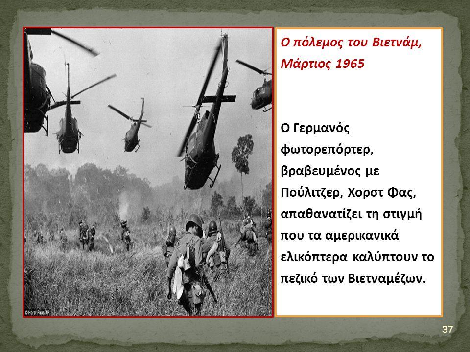Ο πόλεμος του Βιετνάμ, Μάρτιος 1965