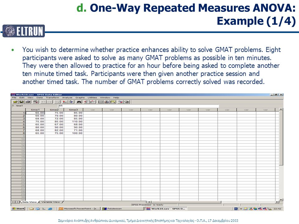 d. One-Way Repeated Measures ANOVA: Example (1/4)