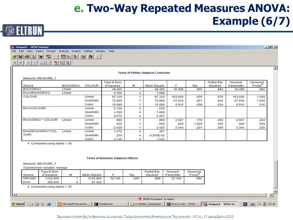 e. Two-Way Repeated Measures ANOVA: Example (6/7)