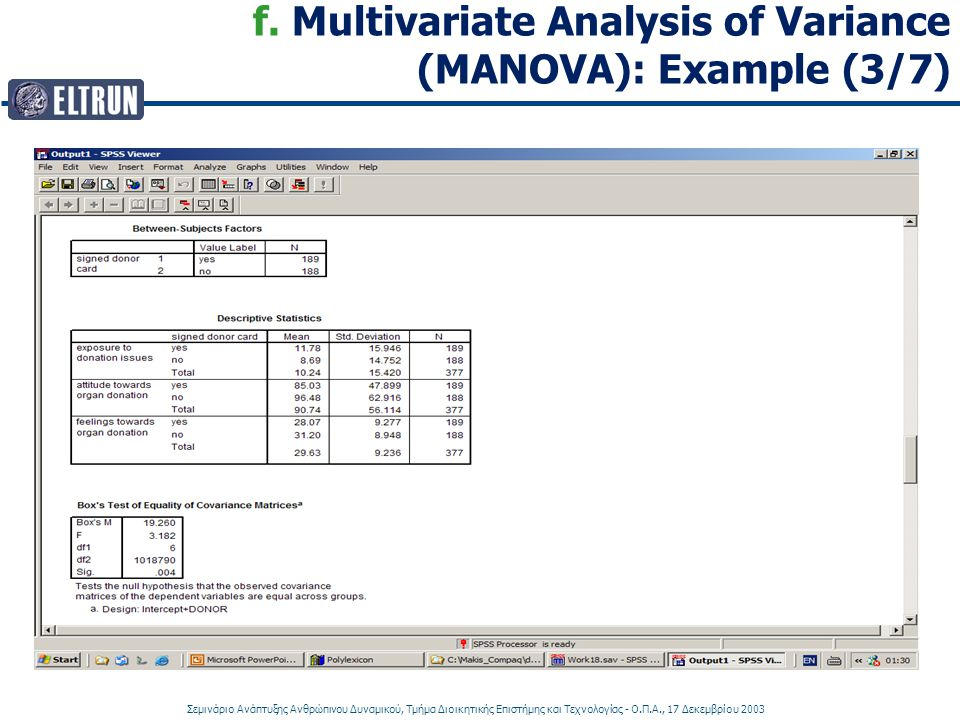 f. Multivariate Analysis of Variance (MANOVA): Example (3/7)