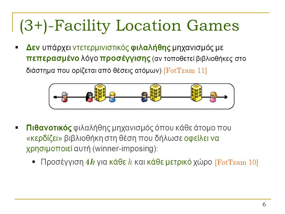 (3+)-Facility Location Games
