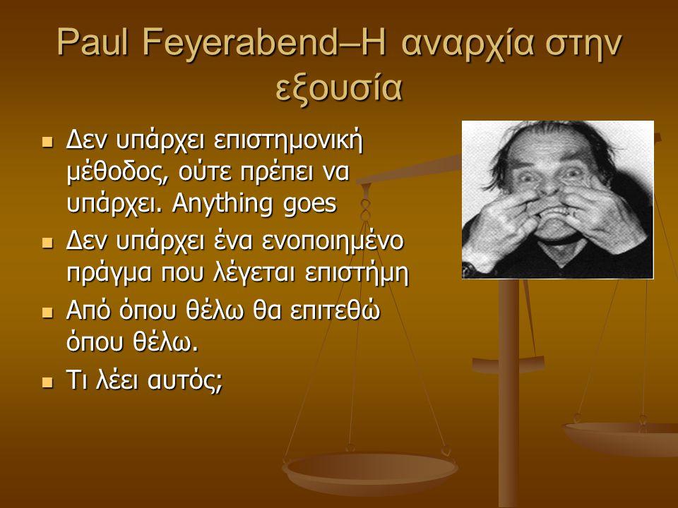 Paul Feyerabend–Η αναρχία στην εξουσία