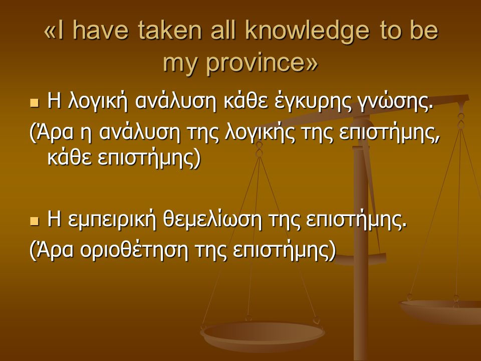 «I have taken all knowledge to be my province»