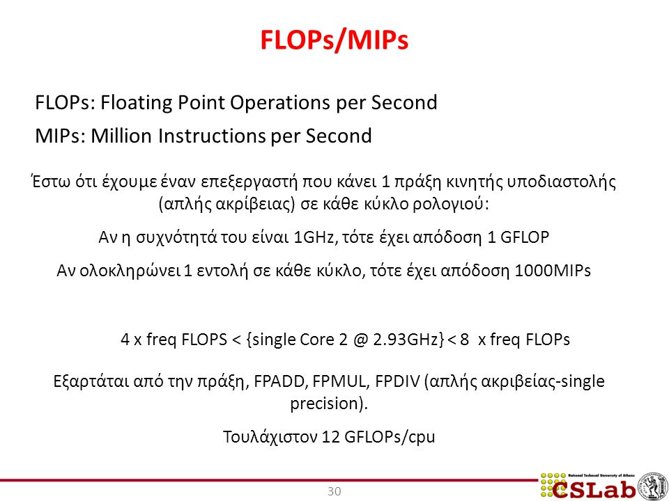 FLOPs/MIPs FLOPs: Floating Point Operations per Second