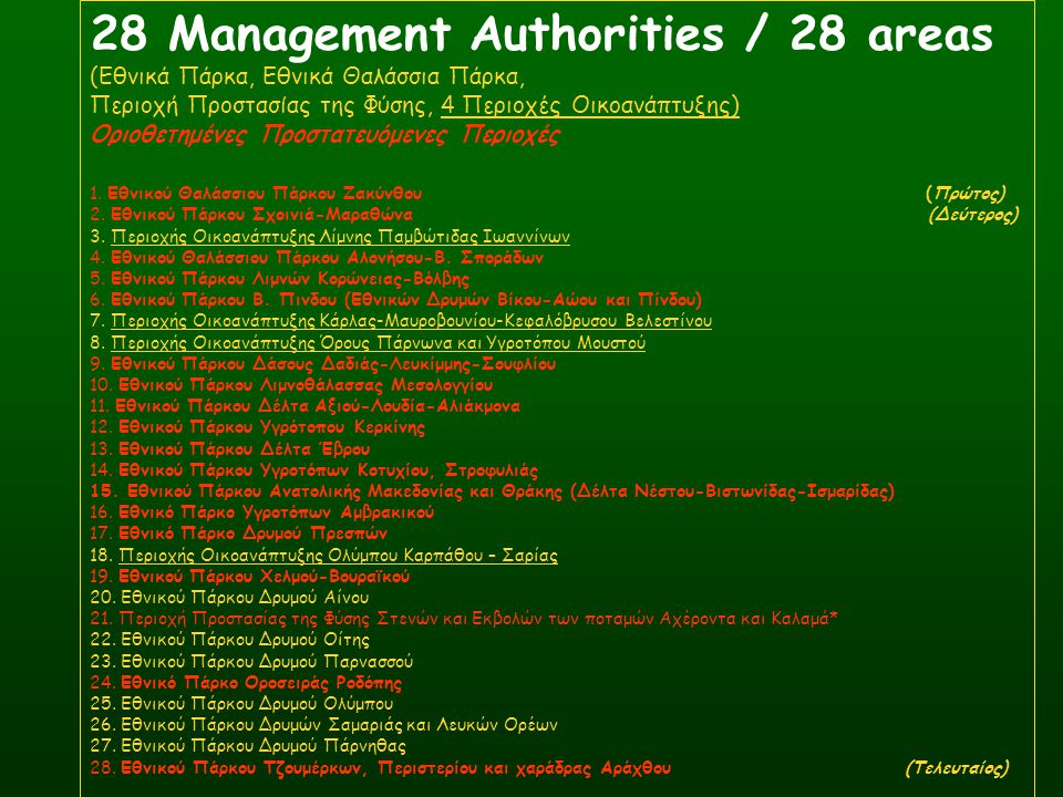 28 Management Authorities / 28 areas