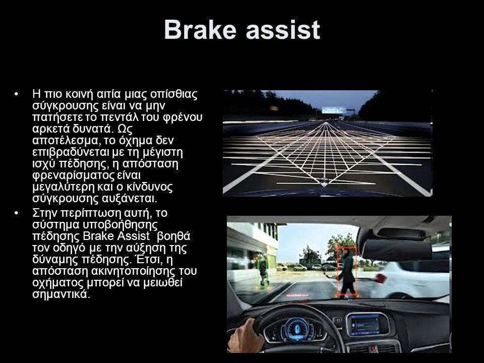 Brake assist