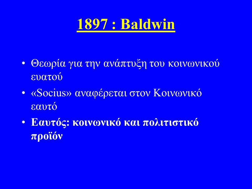 1897 : Baldwin Θεωρία για την ανάπτυξη του κοινωνικού ευατού