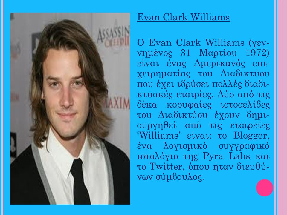 Evan Clark Williams O Evan Clark Williams (γεν- νημένος 31 Μαρτίου 1972) είναι ένας Αμερικανός επι- χειρηματίας του Διαδικτύου που έχει ιδρύσει πολλές διαδι- κτυακές εταιρίες.