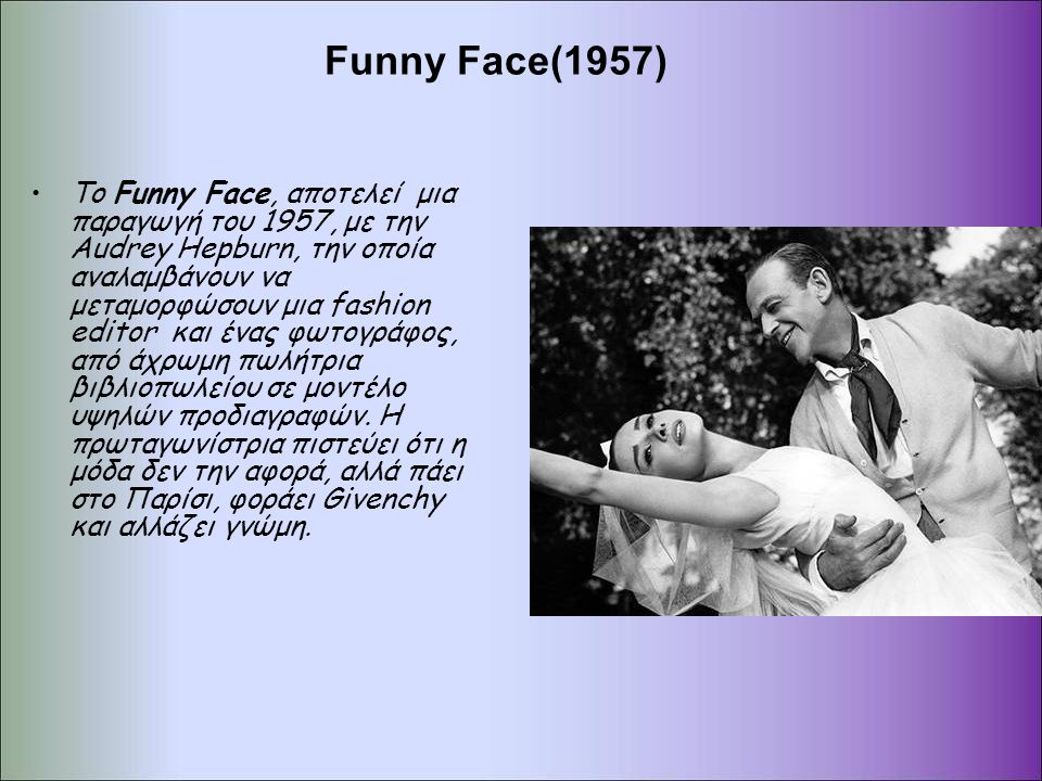 Funny Face(1957)