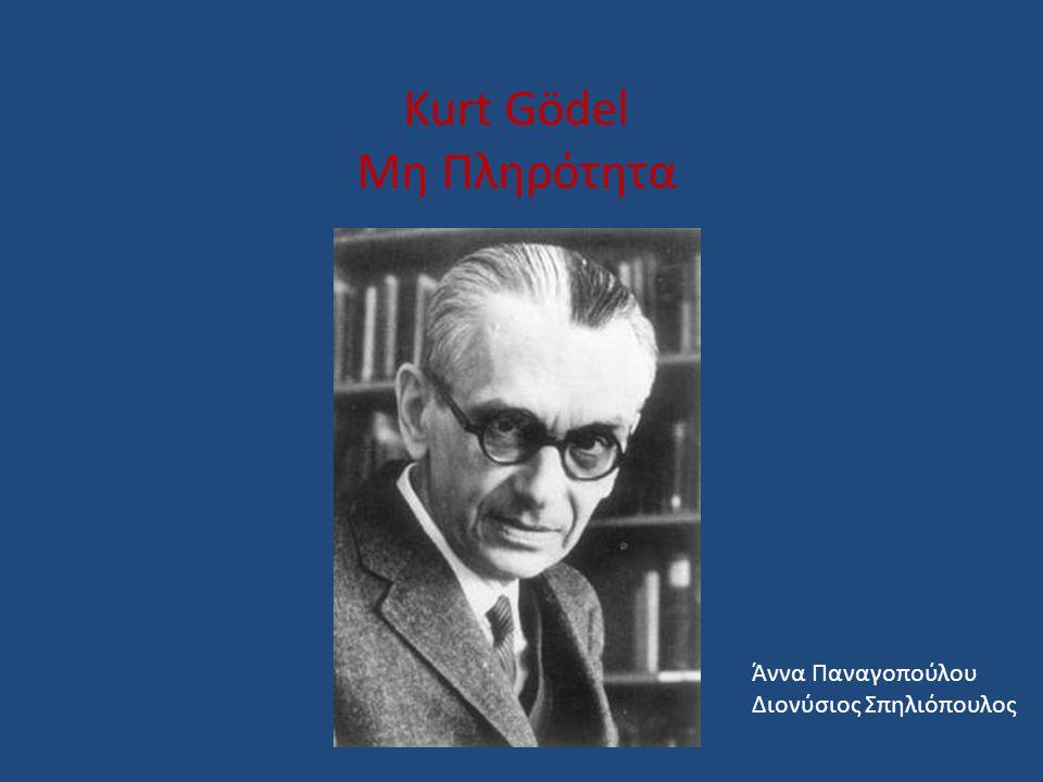Kurt Gödel Μη Πληρότητα