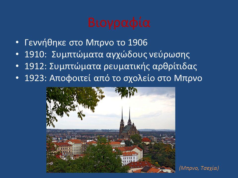 Βιογραφία Γεννήθηκε στο Μπρνο το 1906