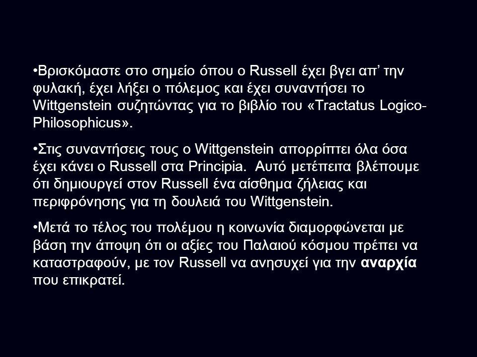 Βρισκόμαστε στο σημείο όπου ο Russell έχει βγει απ' την φυλακή, έχει λήξει ο πόλεμος και έχει συναντήσει το Wittgenstein συζητώντας για το βιβλίο του «Tractatus Logico-Philosophicus».
