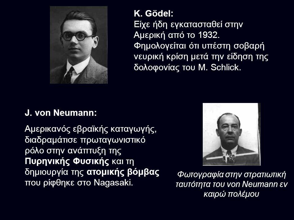 Φωτογραφία στην στρατιωτική ταυτότητα του von Neumann εν καιρώ πολέμου