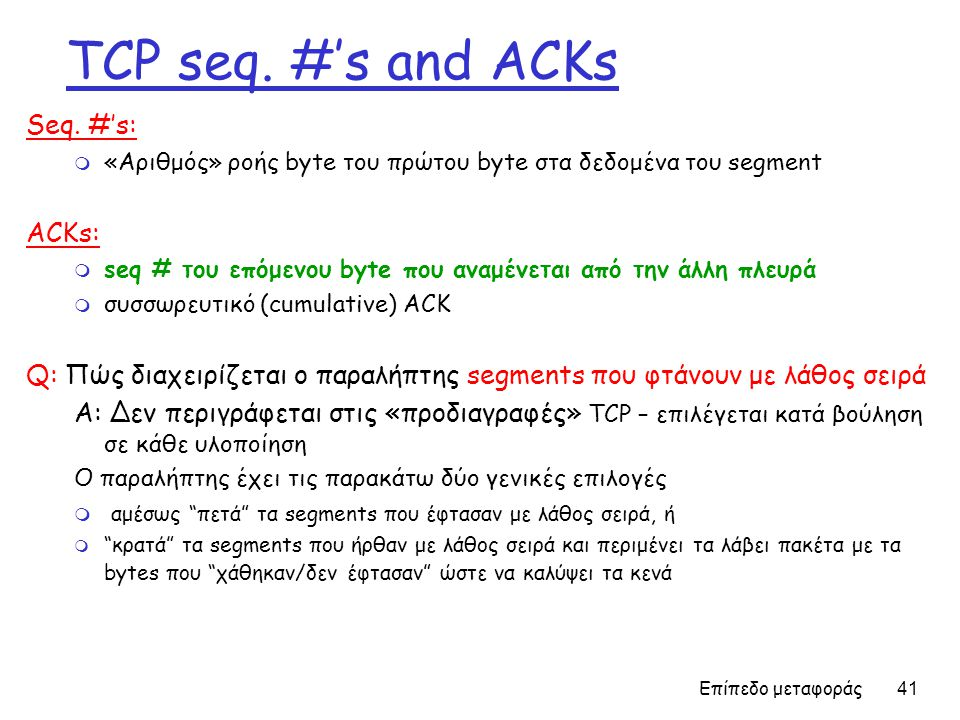 TCP seq. #'s and ACKs Seq. #'s: ACKs: