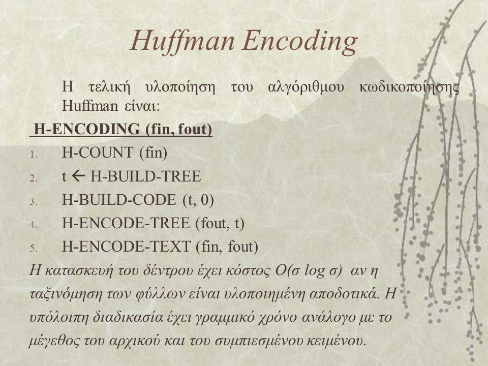 Huffman Encoding Η τελική υλοποίηση του αλγόριθμου κωδικοποίησης Huffman είναι: H-ENCODING (fin, fout)
