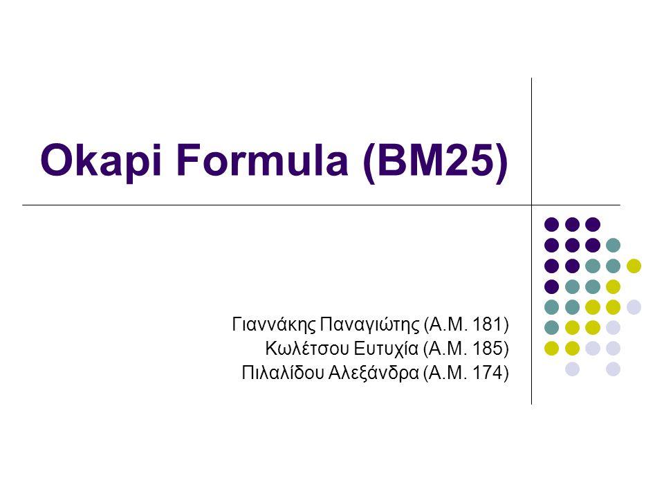 Okapi Formula (BM25) Γιαννάκης Παναγιώτης (Α.Μ. 181)