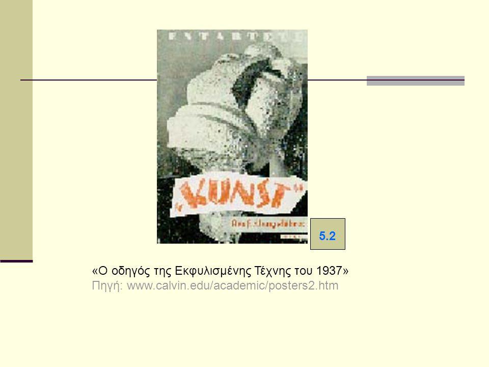 5.2 «Ο οδηγός της Εκφυλισμένης Τέχνης του 1937» Πηγή: www.calvin.edu/academic/posters2.htm