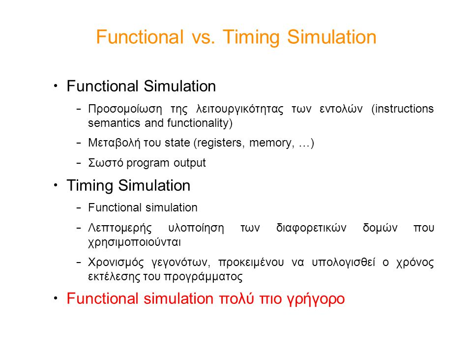 Functional vs. Timing Simulation