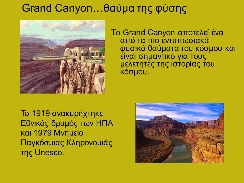 Grand Canyon…θαύμα της φύσης