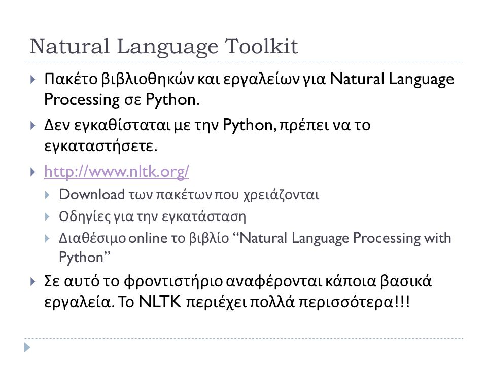 Natural Language Toolkit