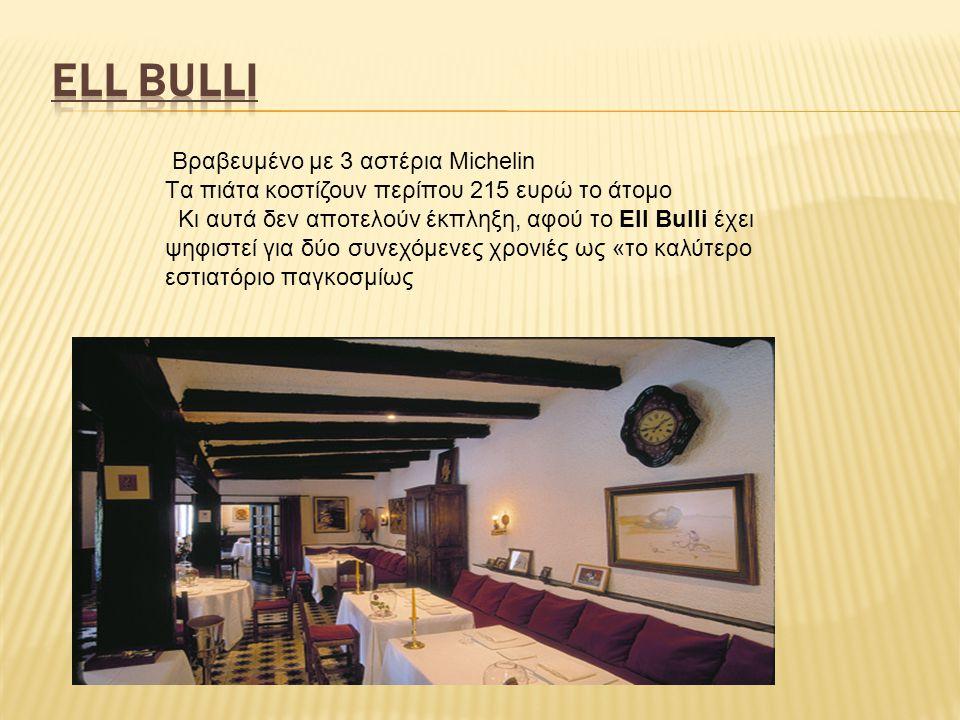 Ell Bulli
