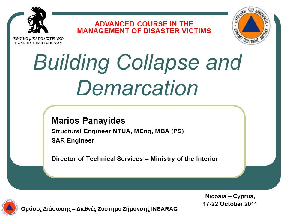 Building Collapse and Demarcation