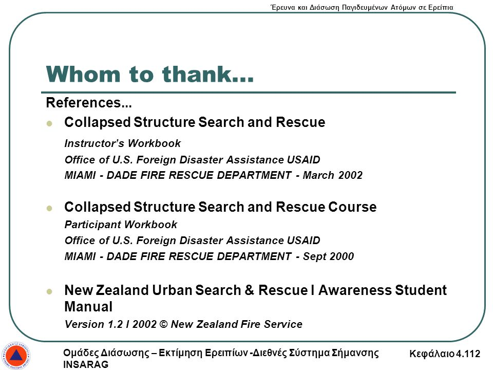 Whom to thank... References... Collapsed Structure Search and Rescue