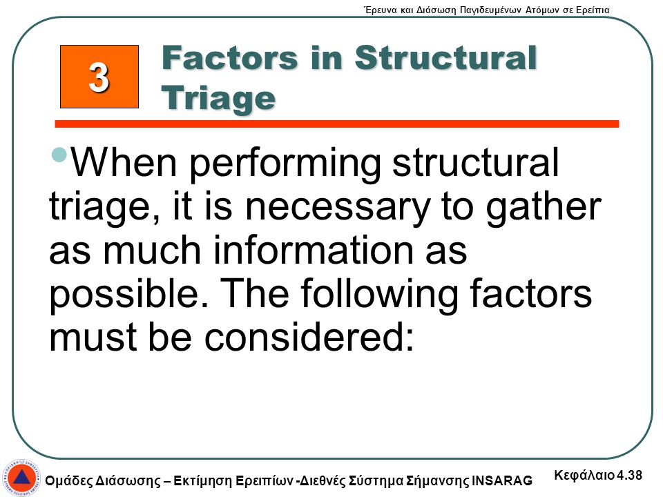 Factors in Structural Triage
