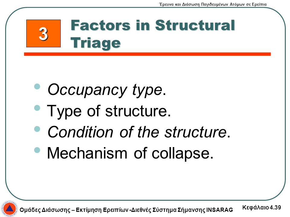 3 Occupancy type. Type of structure. Condition of the structure.