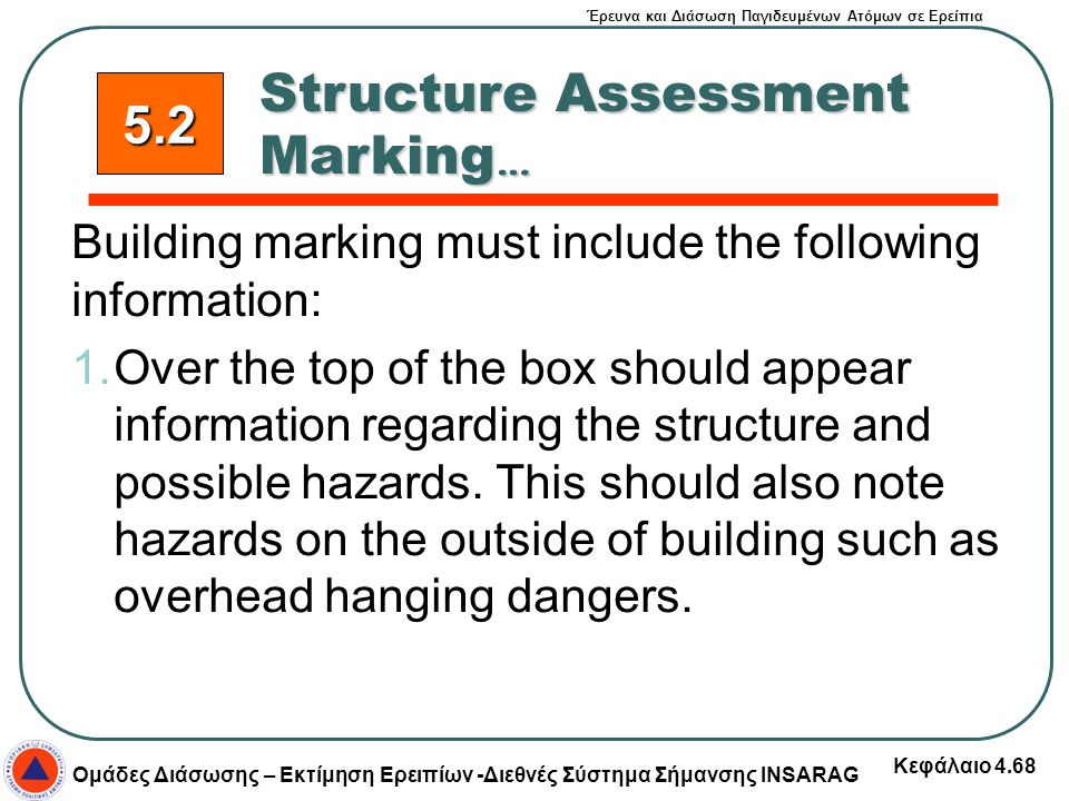 Structure Assessment Marking… 5.2