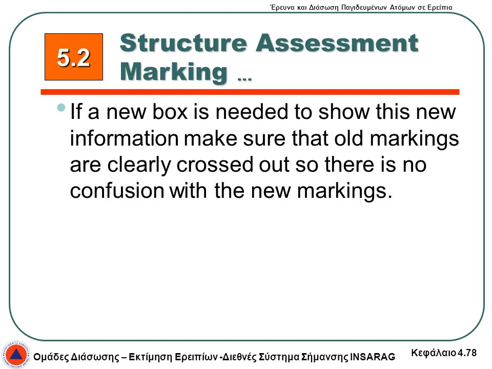 Structure Assessment Marking … 5.2