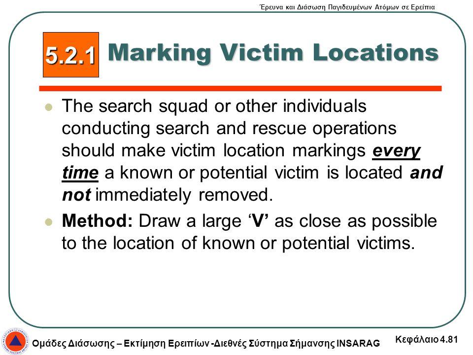 Marking Victim Locations